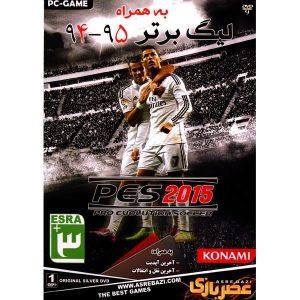 خرید بازی (Pro Evolution Soccer 2015 (League 94-95